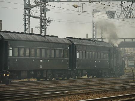 P1100638