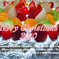 Merry Christmas 2010 (^^
