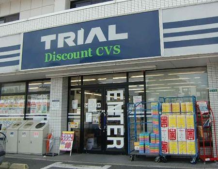 trial discountconvini katanawahigashi-220829-3