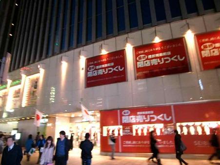 西武有楽町店 2010年12月25日(土) 閉店-221223-1