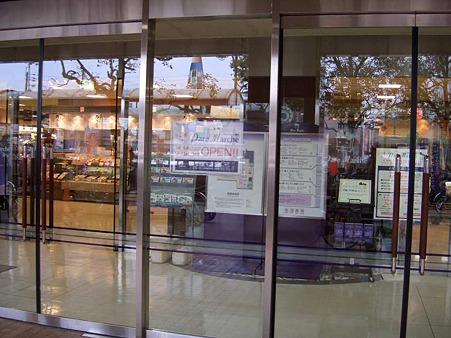 pare marche nishiharu-180224-3