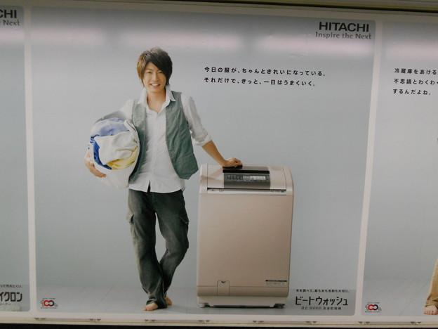 Photos: 洗濯機×相葉雅紀