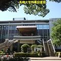 Photos: 長崎大学