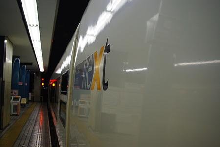 近鉄名阪ノンストップ特急『アーバンライナー』-その2-