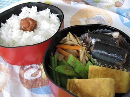 煮秋刀魚弁当