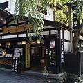 Photos: 桜の里