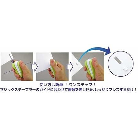 Magicstapler4
