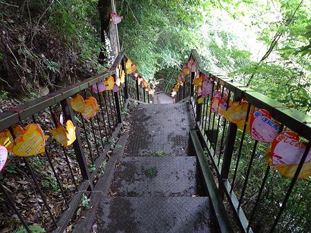 夫婦滝(2)