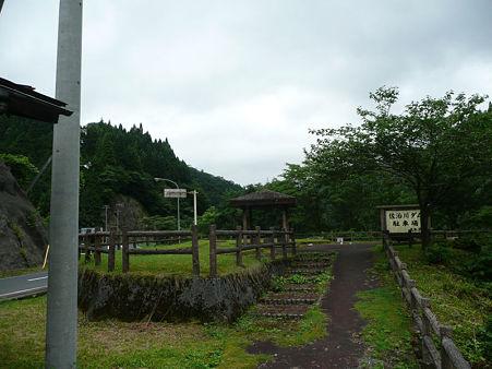 sajigawaDAM2