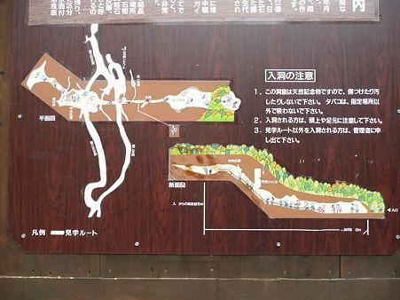 nakatonbetu_syounyuudou_map4