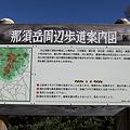 Photos: IMG_8923那須 茶臼岳 姥ヶ平の紅葉
