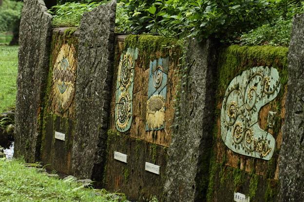 頼成の森 壁画(1)