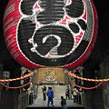 Photos: 仁王門の提灯