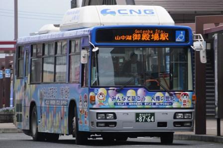 Photos: 富士急山梨バスのCNGバス