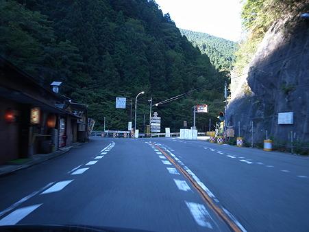 奈良県道40号大台ヶ原公園川上線入り口