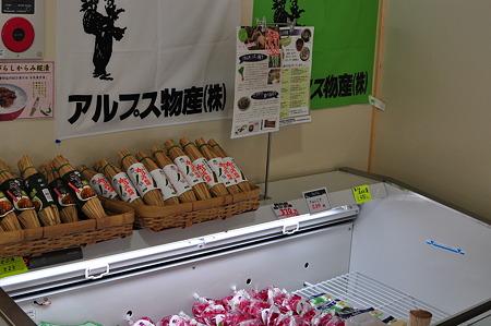 長野40・木曽福島-2