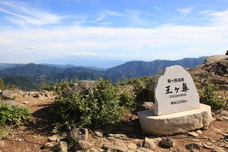 美ヶ原(王ヶ頭)-20100829-152455