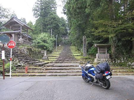 荒島岳(北陸ツーリング)-20100920-094527