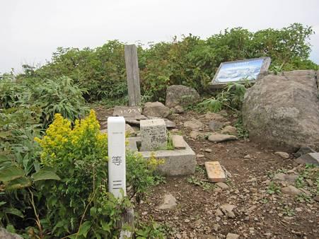 荒島岳(北陸ツーリング)-20100920-135500