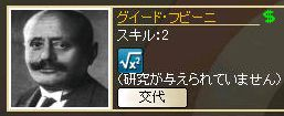 93574616_org.jpg