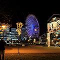 Yokohama in the memory III (2010.12)