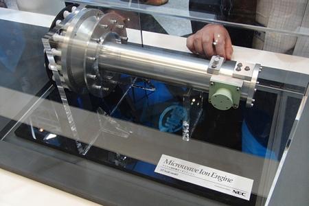 「はやぶさ」に搭載されたイオンエンジン(NEC)