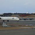 米軍機と民間機のコラボ